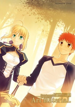 Fate/complete material I Art material